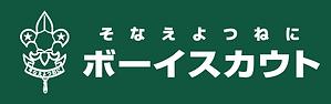 コミュニケーションロゴ小(画面用).png