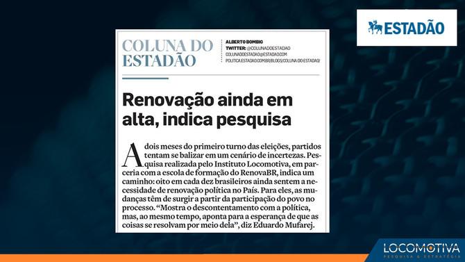 ESTADÃO: Renovação ainda em alta, indica pesquisa