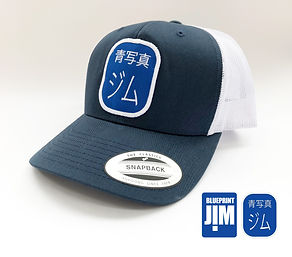 Retro Japanese Blueprintjim cap