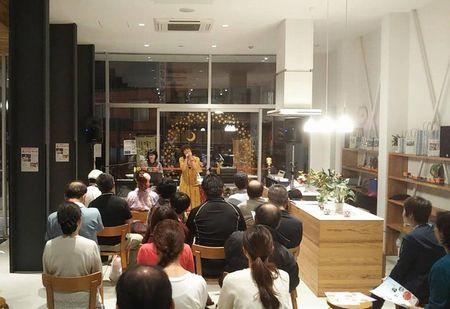 宇奈月温泉総湯プレゼンツ『湯上がりコンサート』