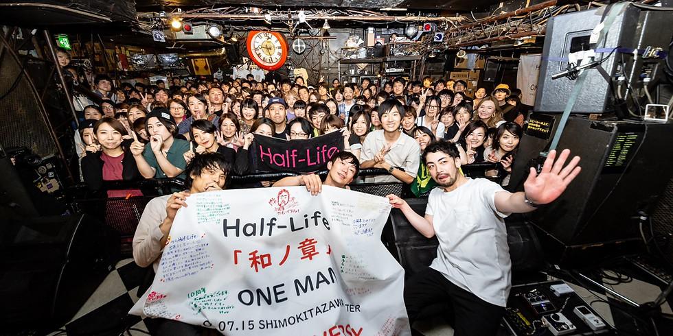 "Half-Life DEBUT 10th Anniversary LIVE DVD ""REI.""""WA.""先行上映会 & スペシャルアコースティックライブ"