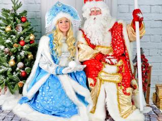 """29 декабря в 17.00 и 19.00 интерактивное новогоднее представление """"Мороз-Красный нос"""""""