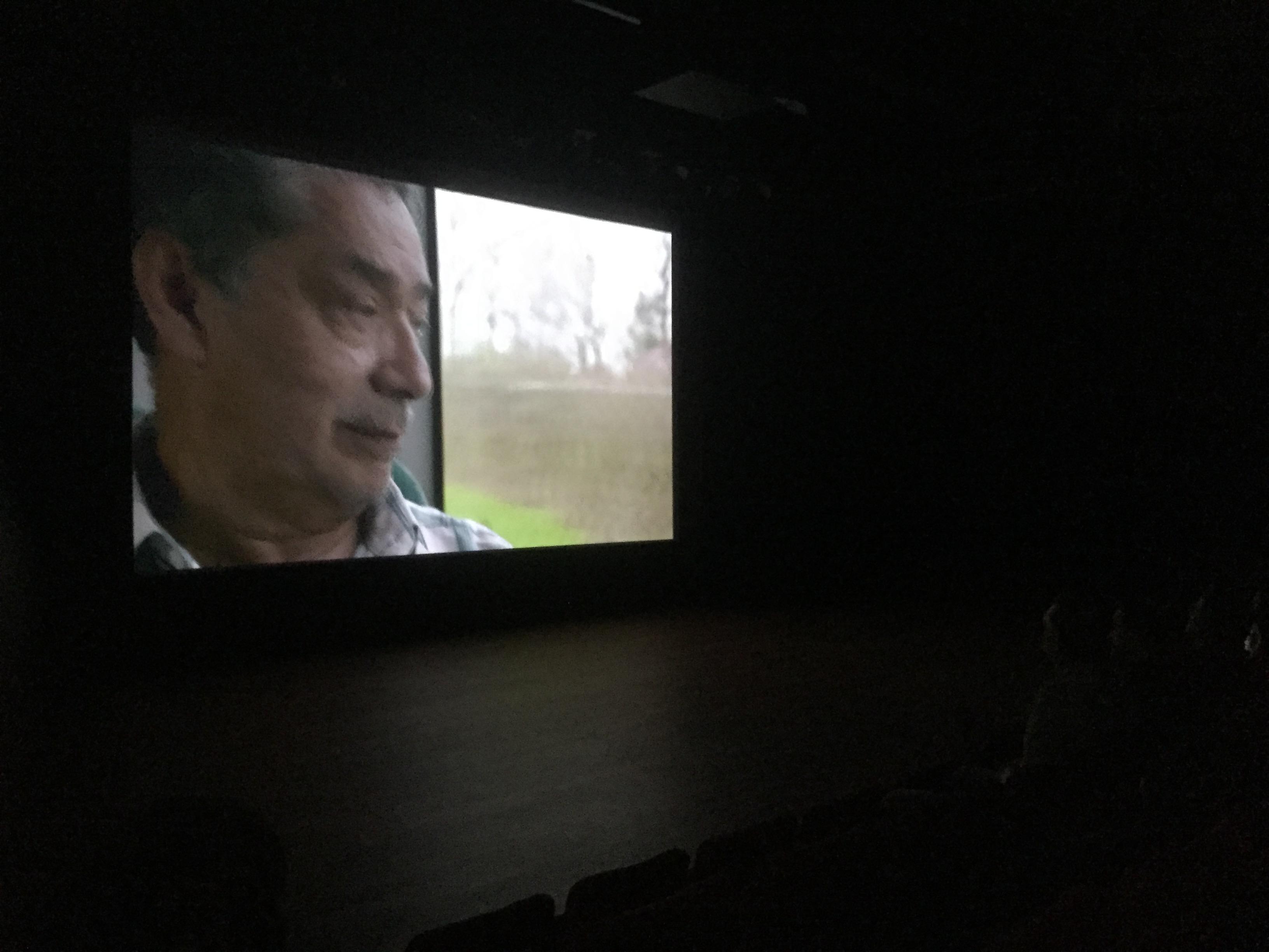 Filmzaal Corossia Almere