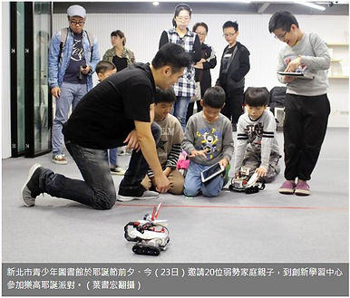 光點創意_樂高機器人展演_陳宏宇主任_聖誕節2.jpg
