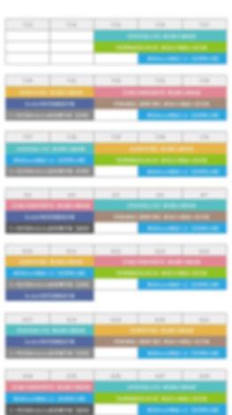 2020暑期夏令營_光點創意_6-18歲暑期全課表SS2.jpg