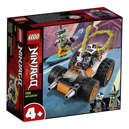 樂高 LEGO 旋風忍者NINJAGO系列《阿剛的極速跑車》Cole's Speeder Car 71706