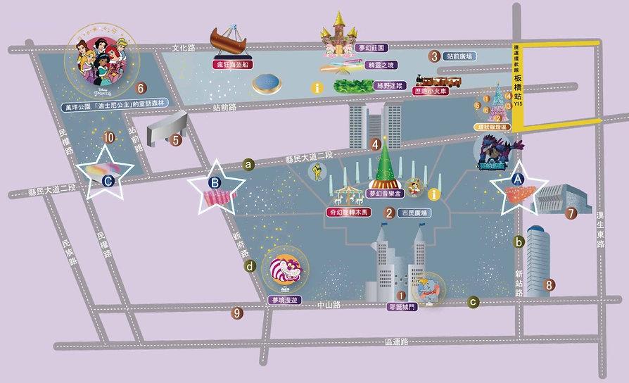 2020新北耶誕城_地圖1-4.jpg