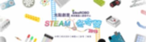 台北冬令營_程式設計_人工智慧.jpg