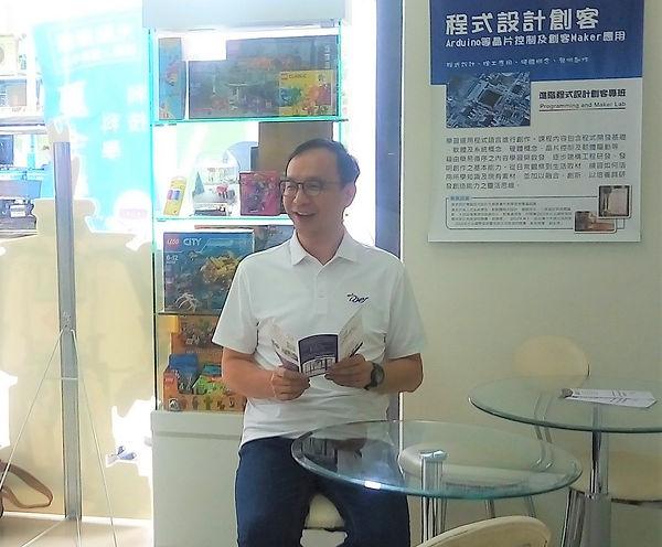 前新北市長朱立倫今日蒞臨板橋區《光點創意》樂高機器人創客中心.jpg