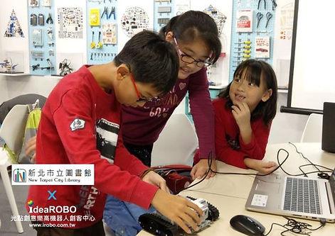 光點創意_創新學習中心_青少年圖書館4.jpg