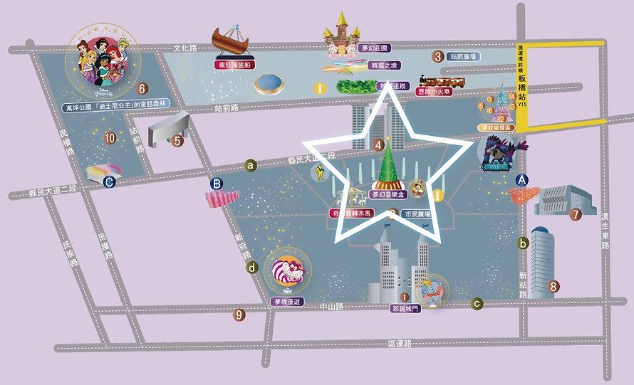 2020新北耶誕城_地圖1-1.jpg