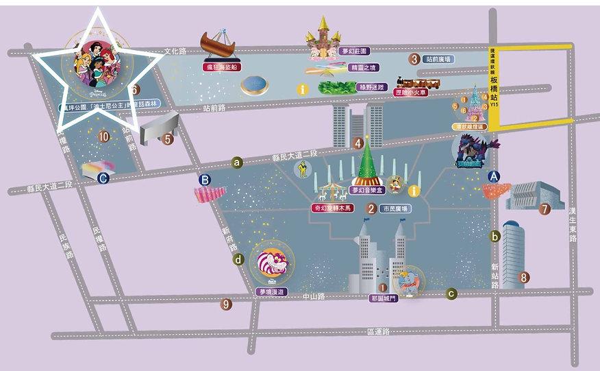 2020新北耶誕城_地圖1-3.jpg