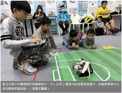 光點創意_樂高機器人展演_陳宏宇主任_聖誕節3.jpg