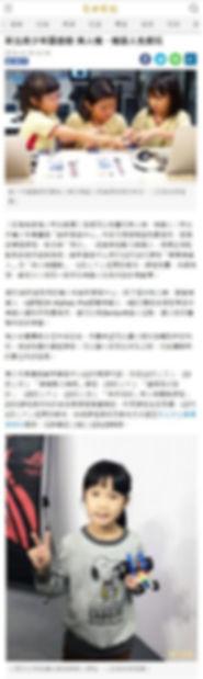 光點創意_圖書館新聞_自由時報1.jpg