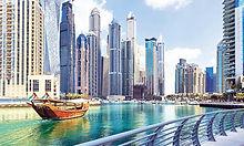 Dubai-Tourism-750.jpg