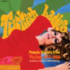 Vinyl-Front-cover-3000px.jpg