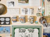 האגודה למען ירושלים