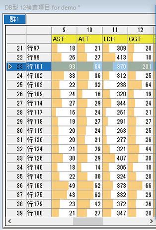 行データの 縦表示機能1.jpg