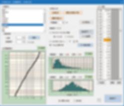 分布型分析パネル .jpg
