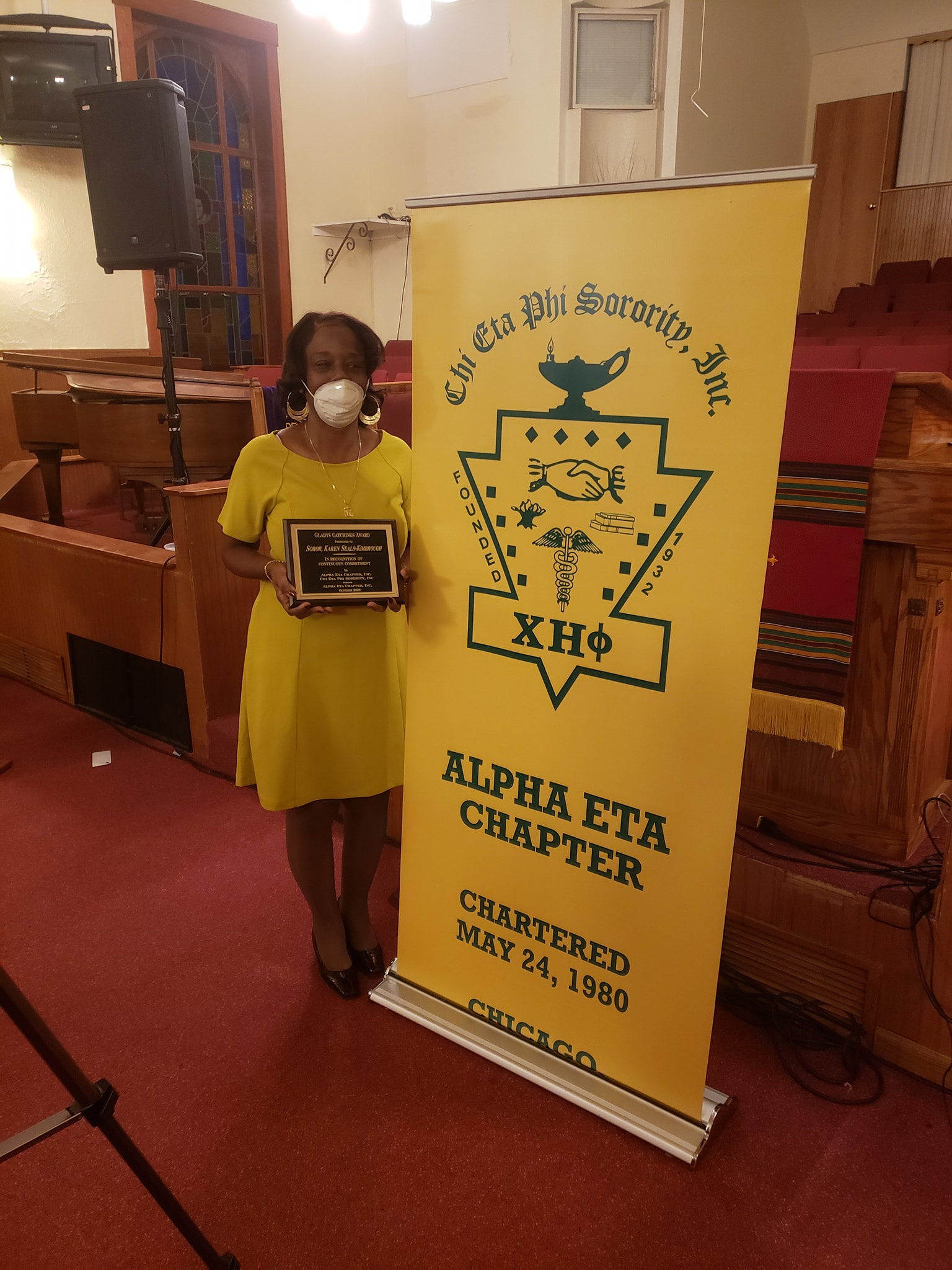 Gladys Catchings Award