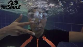 Video example: breathing