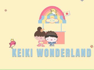 Keiki Wonderland