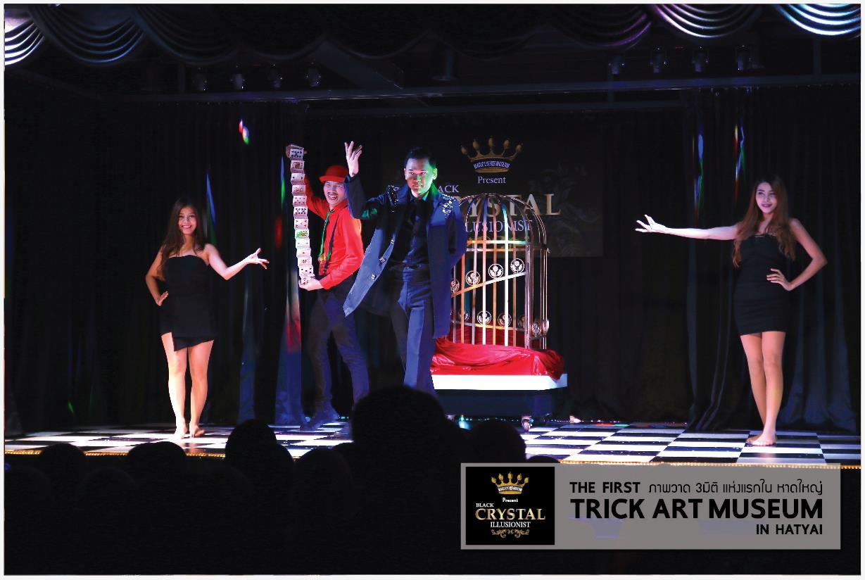 magicshow#7