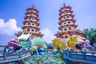 Kaohsiung tiger and dragon pagodas