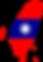 taiwan-png-big-image-png-1596.png