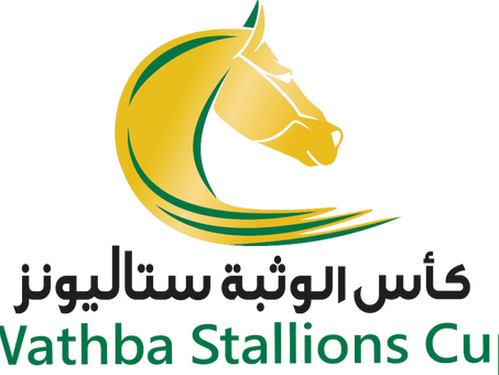 Wathba Stallions Cup Returns to Lone Star Park in Texas on October 25 and November 1