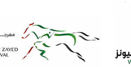 TABA Welcomes the  HH Sheikh Mansoor Bin Zayed Al Nahyan Racing Festival to Texas