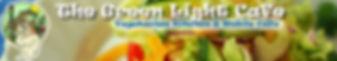 Green Light Cafe Banner