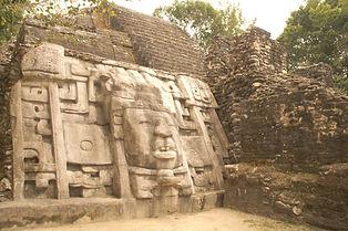Mask Temple at Lamani.JPG