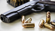 Epidemiologic Trends in Fatal and Nonfatal Firearm Injuries in the US