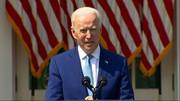 Why Biden's Gun Policy Doesn't go Far Enough