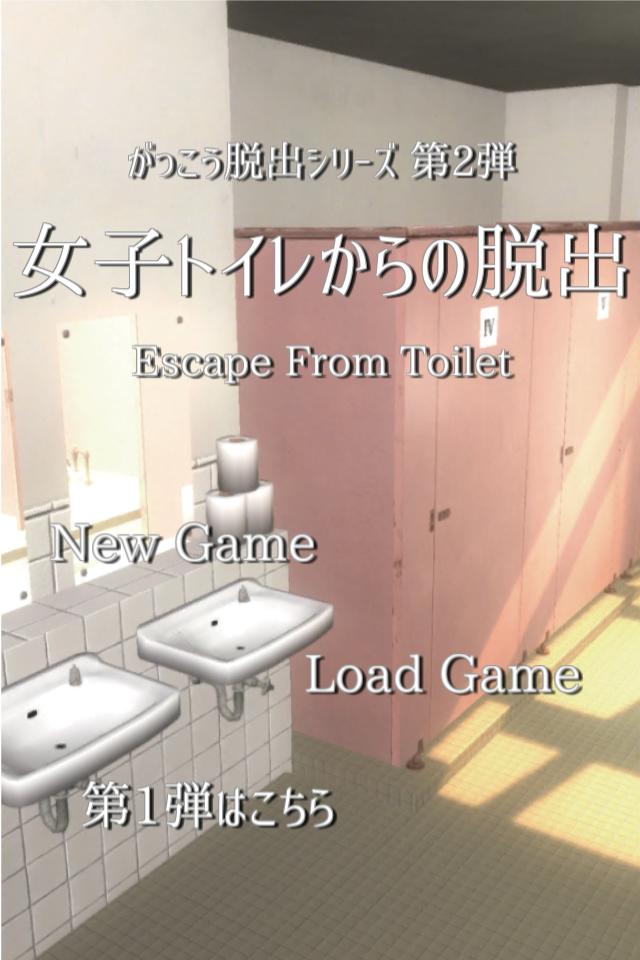 toilet1_ss-1