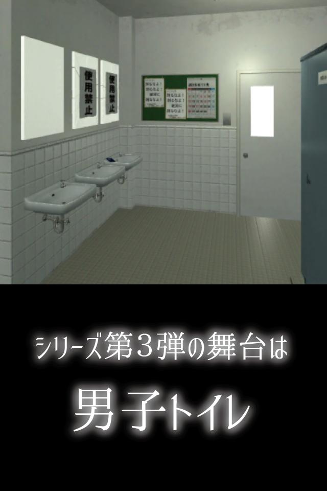 toilet2_ss_2