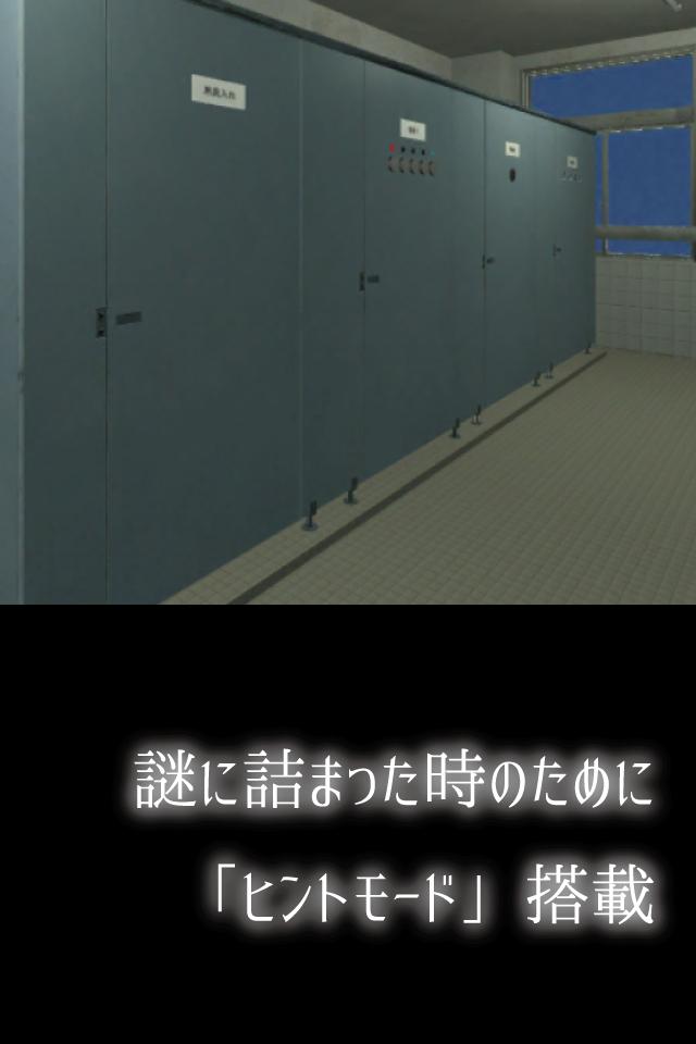 toilet2_ss_4