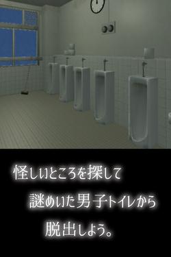 toilet2_ss_3
