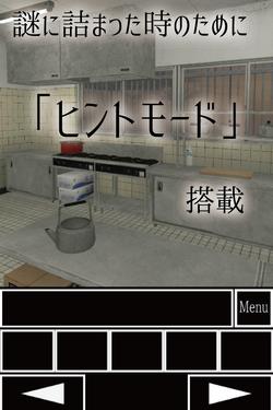 cafeteria_ss_4