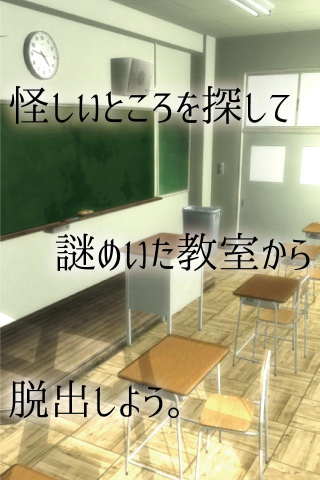 classroom_ss_2