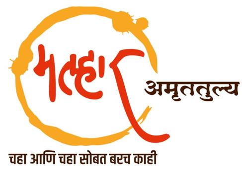 Malhar Amruttulya
