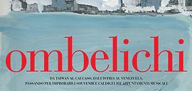 Ombelichi