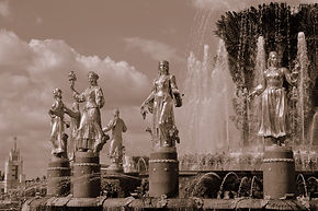 peoples-friendship-fountain-1630446_1920