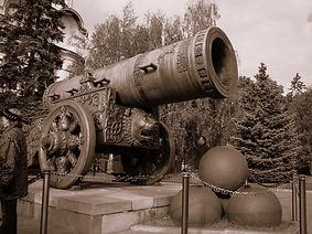 tsar-cannon-177846_1920.jpg