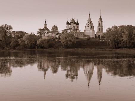 Ora in Russia