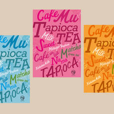 tapioca2.jpg
