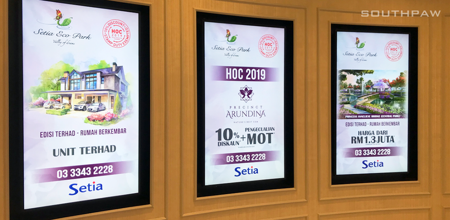 setia-touch-screens.png