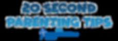 20 Sec Parenting Logo 1.png