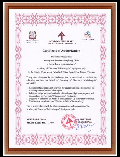 米开朗基罗艺术学院 abama 中国 YAA 合作 招生办 授权书